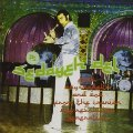 VA - Sedayeh Del - Funk, psychedelia and pop from the Iranian pre-revolution- CD