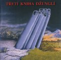 PROGRES 2 - Treti Kniha Dzungli - 2 CD 1981 FT Records