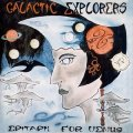 GALACTIC EXPLORERS - Epitaph For Venus - LP1974 Mental Experience