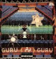 GURU GURU - Guru Guru - CD 1973 Brain Digipack Brain